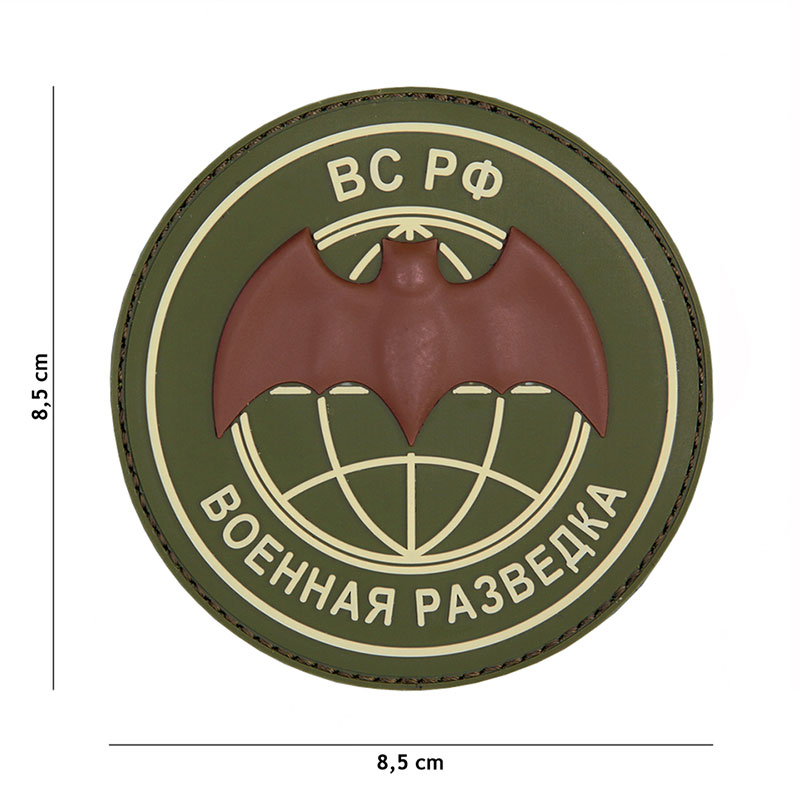 101 inc - Patch 3D PVC BC PO green