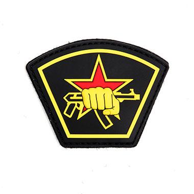 101 inc - Patch 3D PVC Russian Star Fist yellow