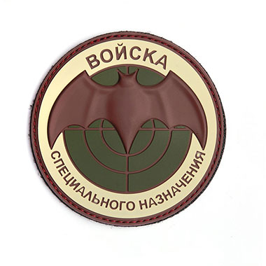 101 inc - Patch 3D PVC Boncka multi