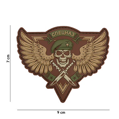 101 inc - Patch 3D PVC Spetsnaz skull multi