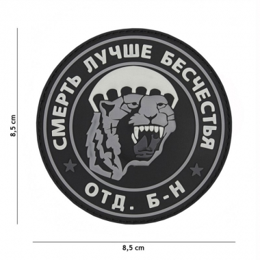 101 inc - Patch 3D PVC Spetsnaz puma grey #9090